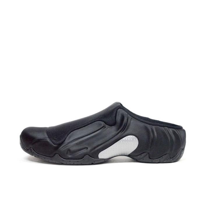 Nike Clogposite II