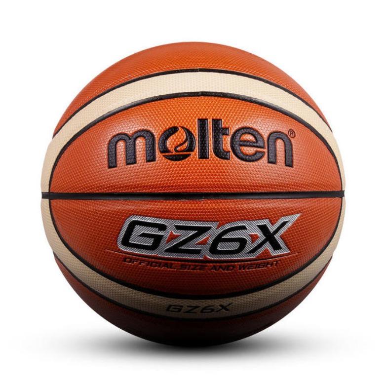 Molten 6号PU篮球 GZ6X