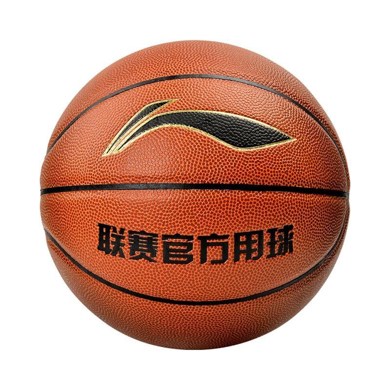 李宁 联赛官方指定系列 5号PU篮球 LBQK445