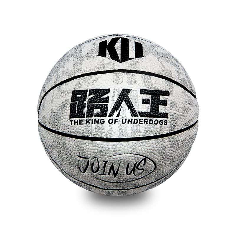 路人王 1号PU篮球 LRWB005