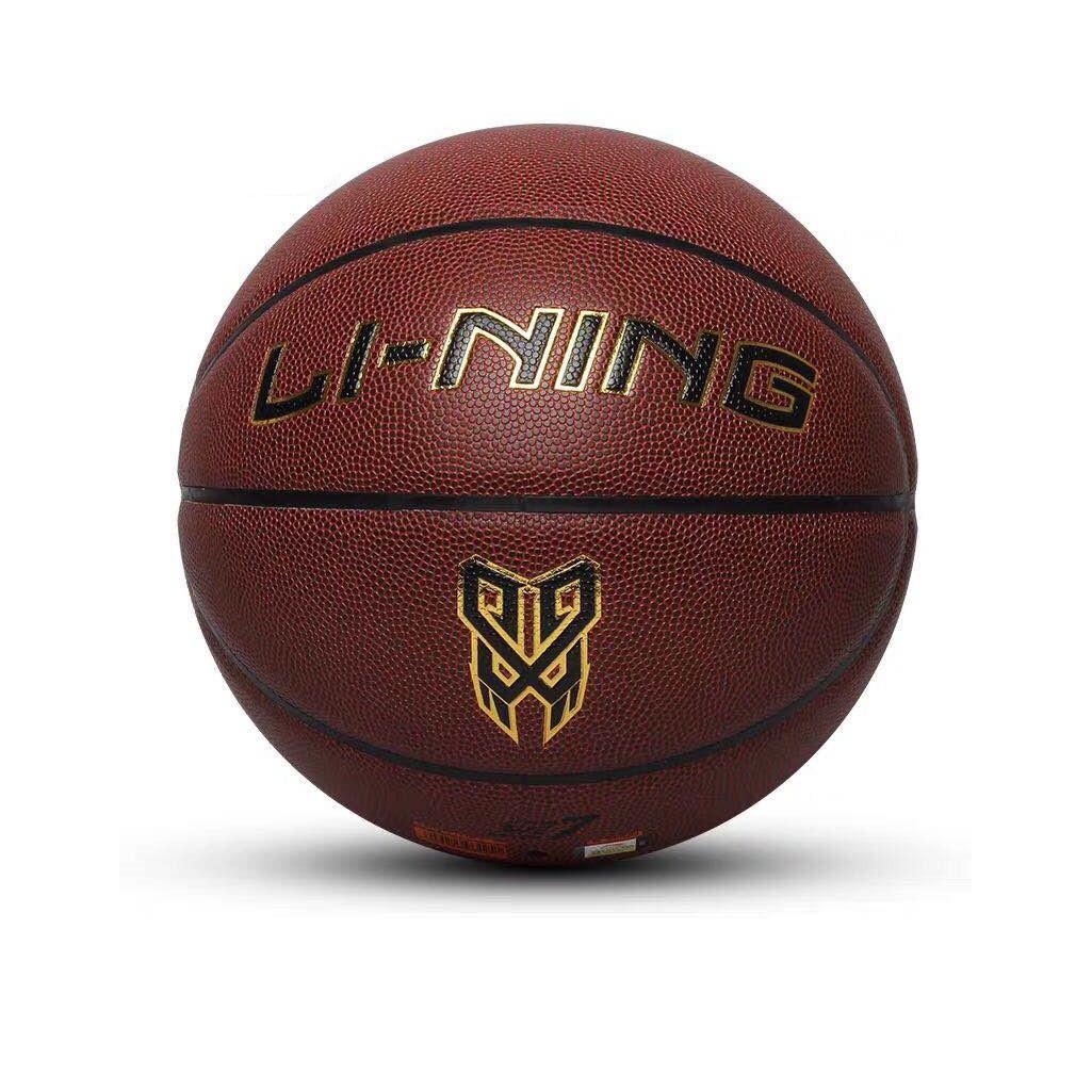 李宁 训练系列 7号PU篮球 LBQG102