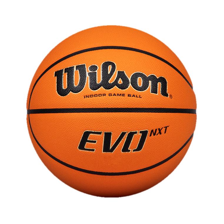威尔胜 EVO NXT系列 7号PU篮球