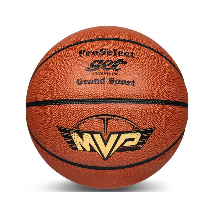 PROSELECT MVP系列 7号PU篮球