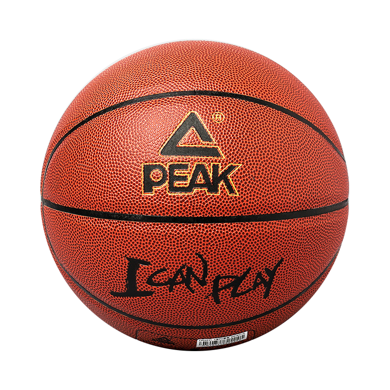 Peak/匹克 7号PU篮球 DQ102705