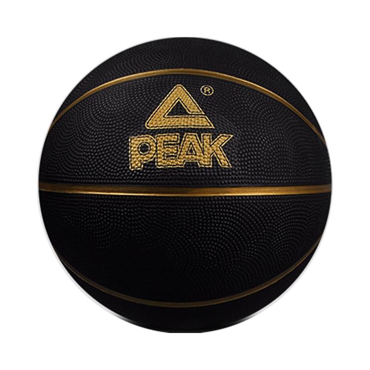 Peak/匹克 5号橡胶篮球 DQ102508