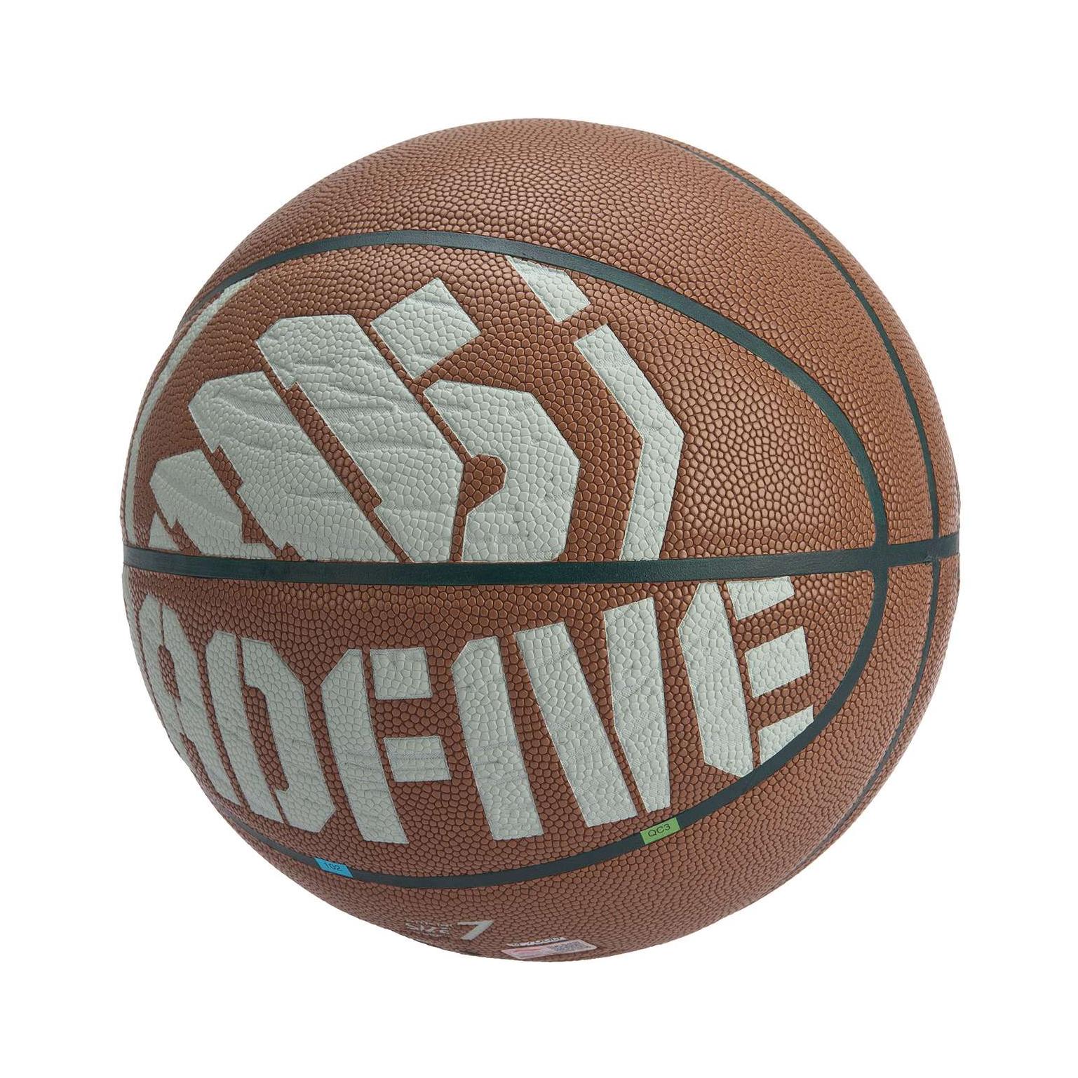 李宁 反伍系列 7号PU篮球 ABQE338