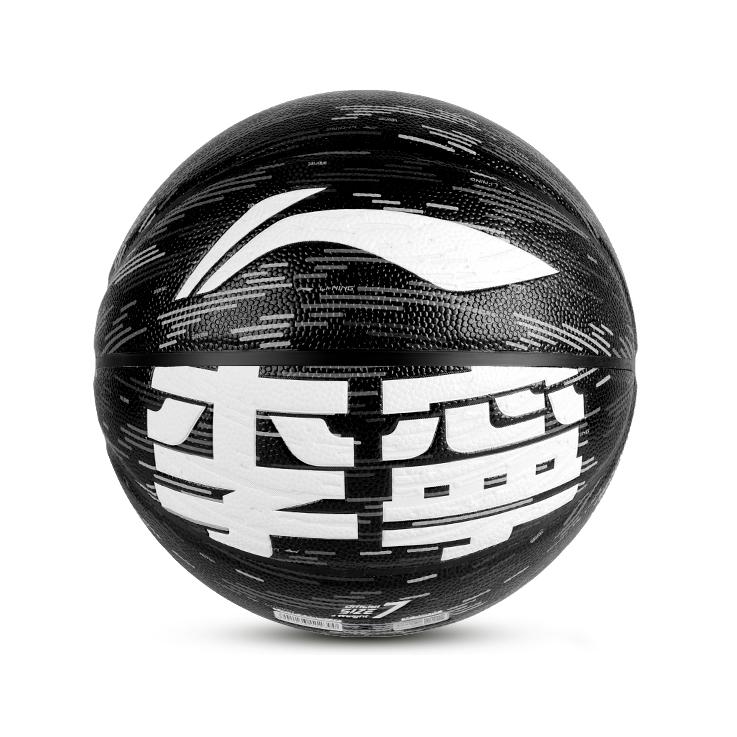 李宁 反伍系列 7号PU篮球 LBQK224